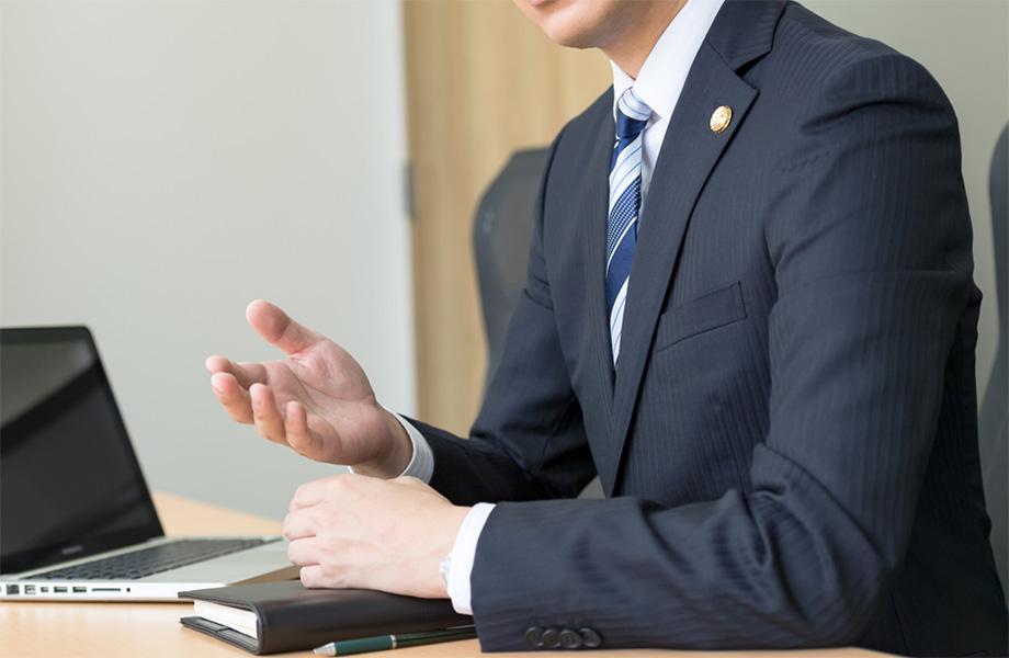 弁護士業に留まらない活躍の場